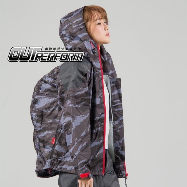 【開箱心得分享】MOMO購物網【OutPerform雨衣】城市遊俠背包款兩截式風雨衣(機車雨衣、戶外雨衣)效果富邦電視購物台