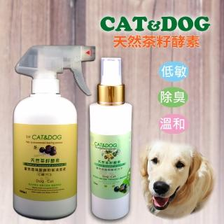 【CAT&DOG】天然茶籽酵素寵物環境除臭抑菌清潔噴霧500ml-檜木+乾洗手噴霧150ml