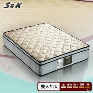 【S&K】(防蹣抗菌)一面蓆彈簧床墊-雙人加大6尺