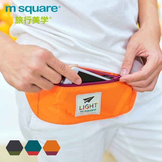 【好物推薦】MOMO購物網【M Square】輕量隨身腰包價錢momo型錄