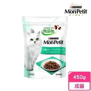 【MonPetit 貓倍麗】成貓乾糧海鮮拼盤 450g