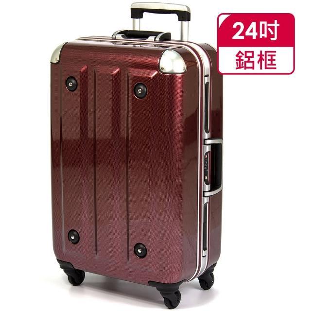 【網購】MOMO購物網【MOM JAPAN日本品牌】24吋-第二代旗艦正式版 PC鋁框行李箱(RU-3008-24-酒紅)價格momo購物app