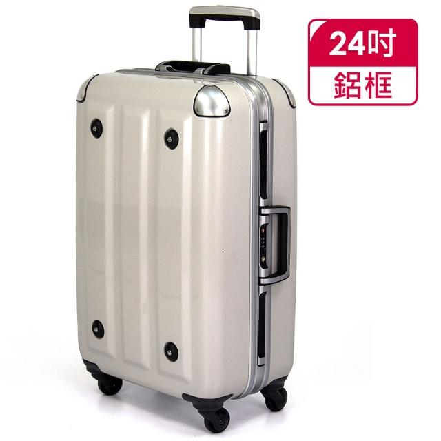 【網購】MOMO購物網【MOM JAPAN日本品牌】24吋-第二代旗艦正式版 PC鋁框行李箱(RU-3008-24-白)價格富邦購物電話