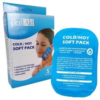 【Flexi-Aid】菲德冷熱敷墊 S:10x15 cm(衛部醫器製壹字第005037號)
