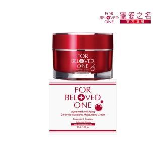 【VICHY薇姿】清透保濕礦物BB霜SPF20-明亮色 40ml(保濕防曬)