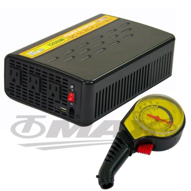 【網購】MOMO購物網1200W+USB大功率電源轉換器+2入高級胎壓表(12H)心得momo 500 折價