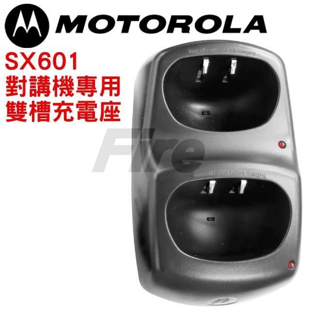 【部落客推薦】MOMO購物網【MOTOROLA】SX601專用 雙槽充電座 座充評價如何富邦媒體科技