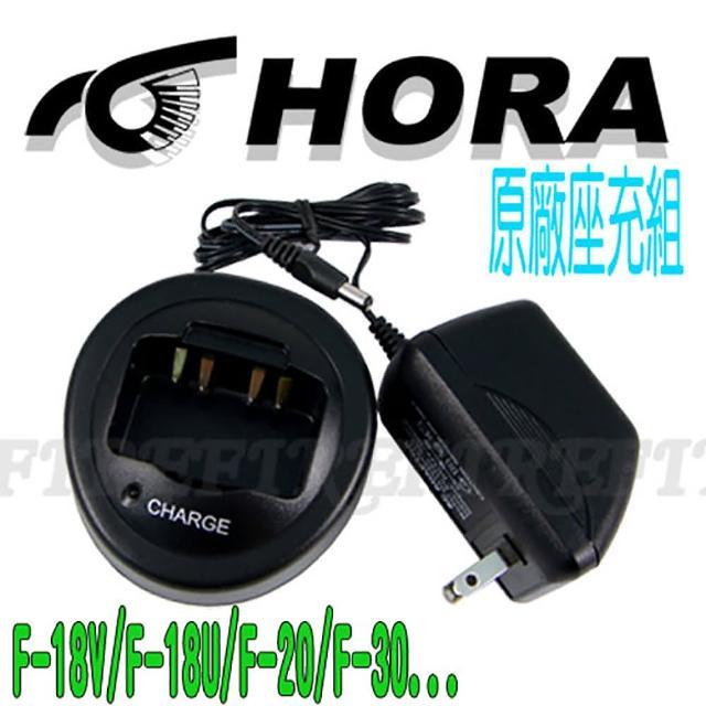 【勸敗】MOMO購物網【HORA】F系列 快速座充組(1入)好嗎momo 500折價券