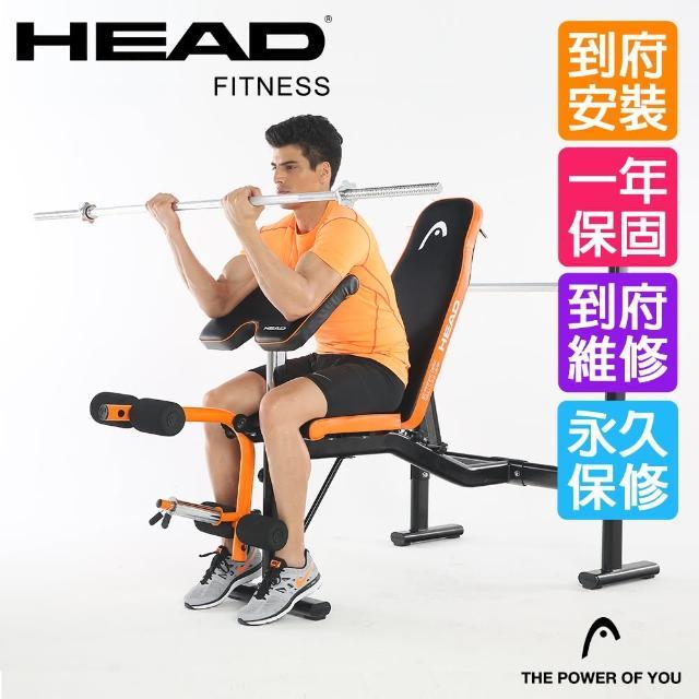 【部落客推薦】MOMO購物網【HEAD 海德】多功能舉重訓練床 H781價格momo富邦