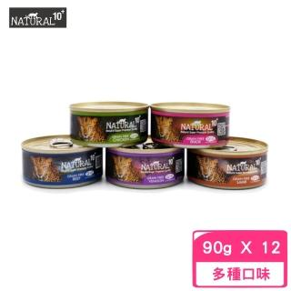 【紐西蘭NATURAL10+】《原野無穀機能主食罐》90g12罐
