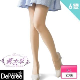 【蒂巴蕾Deparee】薰衣草芳香彈性絲襪(6入)