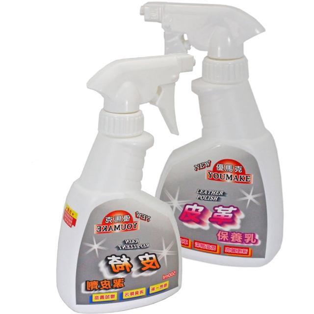 【真心勸敗】MOMO購物網優馬克皮革清潔保養雙福星-2入評價怎樣富邦momo購物台