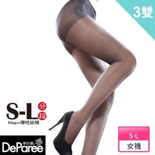 【蒂巴蕾Deparee】分段呎碼彈性絲襪(3入)