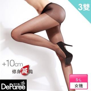 【蒂巴蕾Deparee】+10cm 修身減裁彈性絲襪(3入)