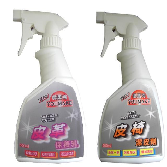 【網購】MOMO購物網優馬克皮革清潔保養雙福星-2入(12H)評價怎樣momo 300折價券