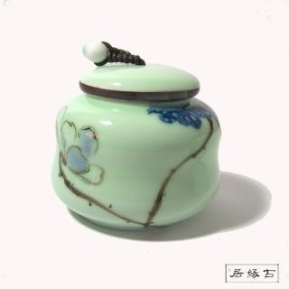 【古緣居_12H】天青色精緻手繪小茶罐(玉環款)