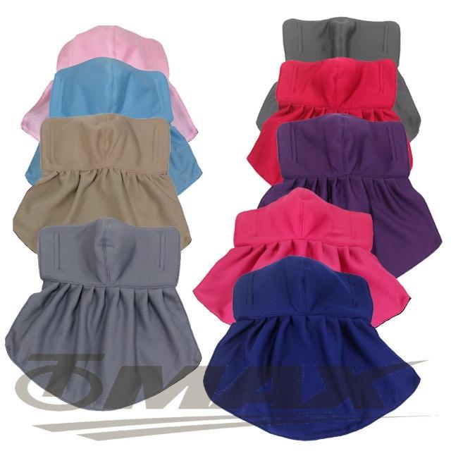 【好物分享】MOMO購物網【omax】吸濕排汗護頸口罩-3入(隨機出貨)心得momo 2台