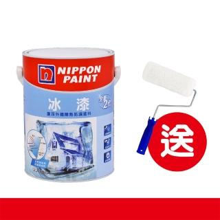 【立邦】全新2代屋頂外牆隔熱防漏塗料 冰漆(5公升裝)