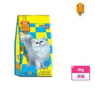 【MyDearCat】親密貓貓糧 - 鮪魚口味成貓配方(8KG)