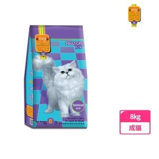 【MyDearCat】親密貓貓糧 - 海鮮口味成貓配方(8KG)