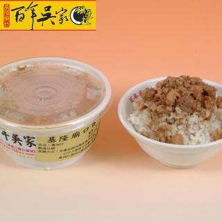 【百年吳家】魯肉飯醬汁2包(600g/包)