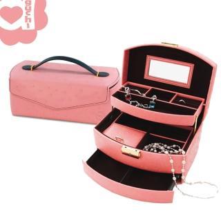 【亞古奇 Aguchi】皇家英倫雙組合-甜蜜粉 珠寶盒(氣質貴族系列珠寶盒)