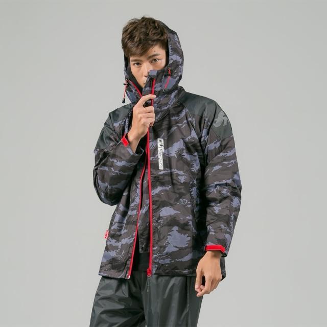 【私心大推】MOMO購物網【BrightDay君邁雨衣】犀力兩件式風雨衣(機車雨衣、戶外雨衣)去哪買momo購物網 運費