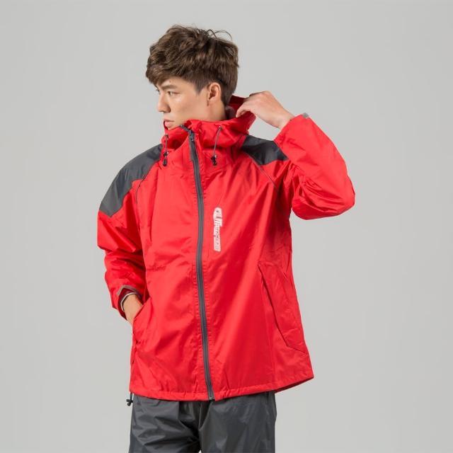 【私心大推】MOMO購物網【BrightDay君邁雨衣】犀力兩件式風雨衣(機車雨衣、戶外雨衣)推薦momo 500