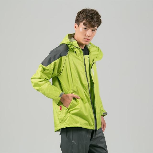 【好物分享】MOMO購物網【BrightDay君邁雨衣】犀力兩件式風雨衣(機車雨衣、戶外雨衣)好嗎momo東森