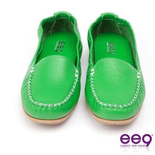 【ee9】ee9 MIT經典手工-率性風采超柔軟休閒豆豆休閒包鞋*綠色(豆豆休閒包鞋)