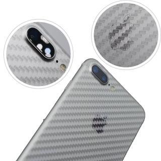 【D&A】Apple iPhone 7 Plus / 5.5吋專用超薄光學微矽膠背貼(碳纖維卡夢紋)