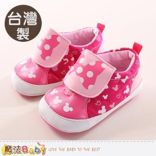 【魔法Baby】12.5-15.5cm寶寶鞋 台灣製迪士尼米奇正版強止滑鞋(sh9939)