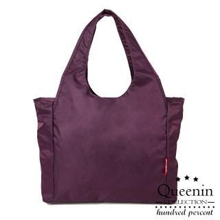 【DF Queenin】小資時尚百搭質感尼龍肩背包(共2色)