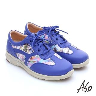 【A.S.O】紓壓耐走 全牛皮拼接山水畫奈米休閒鞋(紫)