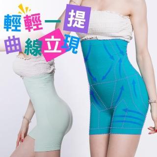 【JS嚴選】抗溢肉腰夾式美臀平口褲(抗溢肉*3)