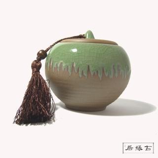 【古緣居_12H】粗陶哥窯福圓茶葉罐(兩種款式)