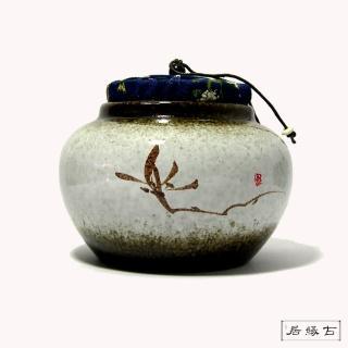 【古緣居_12H】手繪布蓋珍寶茶葉罐