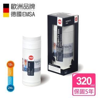 【德國EMSA】隨行輕量保溫杯MOBILITY Slim 保固5年(320ml-潔白)