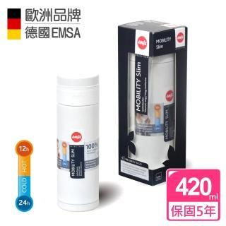 【德國EMSA】隨行輕量保溫杯MOBILITY Slim 保固5年(420ml-潔白)