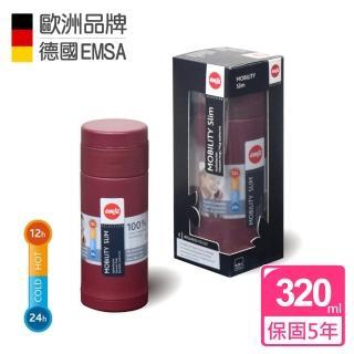 【德國EMSA】隨行輕量保溫杯MOBILITY Slim 保固5年(320ml-酒紅)