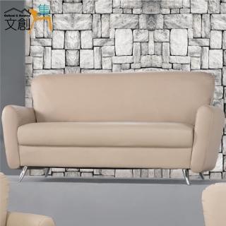 【文創集】聖美加時尚皮革三人座沙發(二色可選)