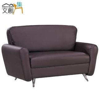 【文創集】聖美加時尚皮革二人座沙發(二色可選)