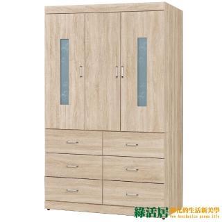 【綠活居】艾貝木紋4尺開門式六抽衣櫃(吊桿+穿衣鏡+開放式多層格)