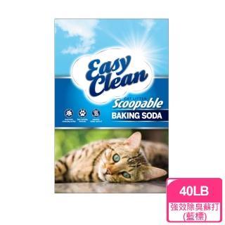 沙奇 優質超凝結貓砂藍標-強效除臭蘇打配方 40LB/磅(G002C11)