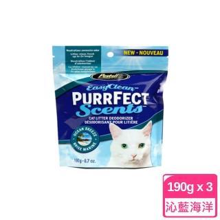 沙奇 精選貓砂除臭粉-沁藍海洋香-墨綠色-190g-3.7oz*3包組(G002C63)