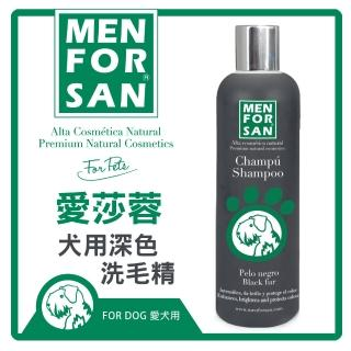 【愛莎蓉】犬用深色洗毛精 300ml-4624(J001A02)