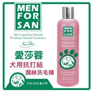 【愛莎蓉】犬用抗打結潤絲洗毛精 300ml-4679(J001A07)