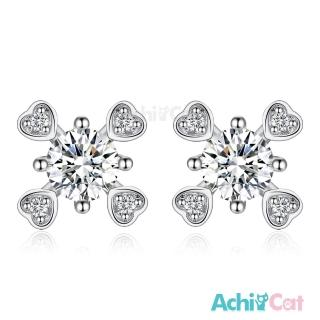 【AchiCat】925純銀耳環 甜蜜跳跳糖 純銀耳針 GS6069