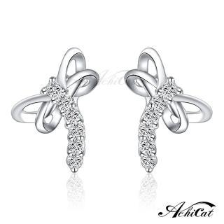 【AchiCat】925純銀耳環 閃爍蜻蜓 純銀耳針 GS6008