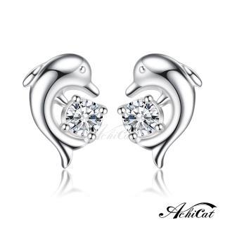【AchiCat】925純銀耳環 海豚物語 純銀耳針 GS6105